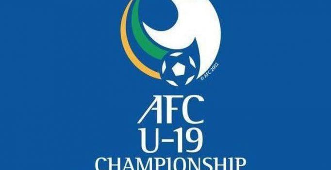Piala Asia 01